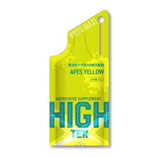 APES YELLOW